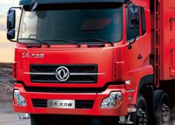Trucks & Commercial Vehicle Insurance