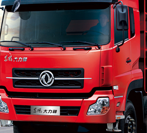 Trucks & Commercial Vehicle Insurance